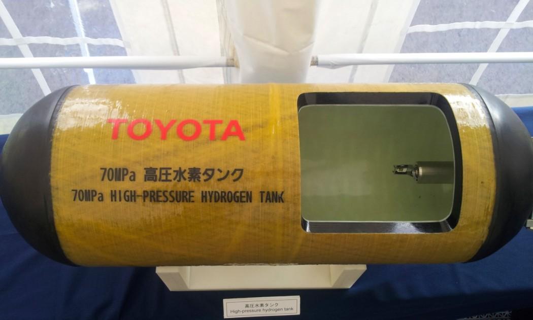 Wasserstofftank_FCV-1026736