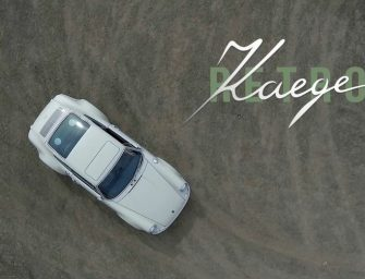 FILM ÜBER EINE LEGENDE – RETRO-PORSCHE von KAEGE